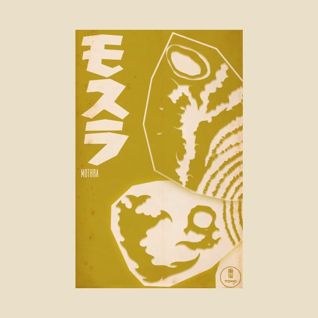 Mothra Movie Poster Tee