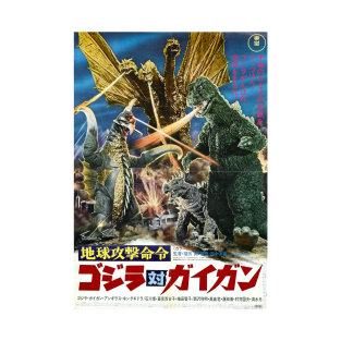 Godzilla Vs Gigan Poster t-shirts