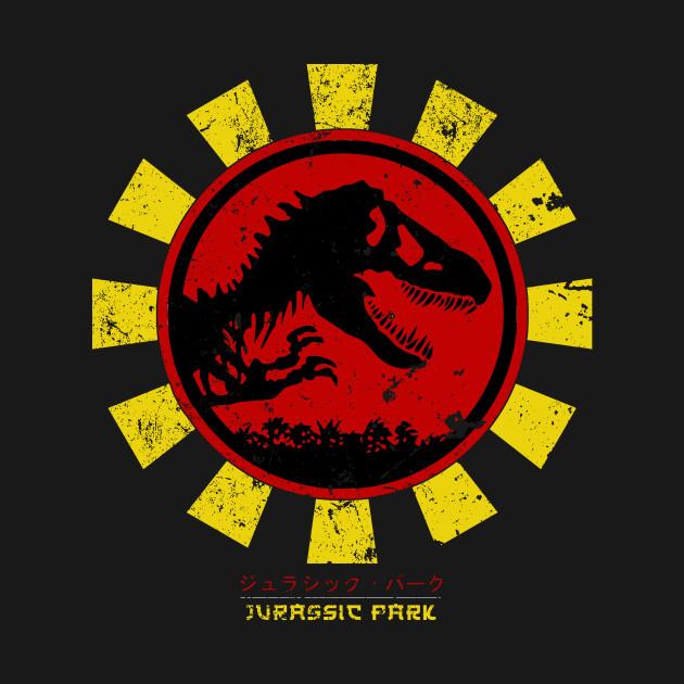 Jurassic Park Retro Japanese