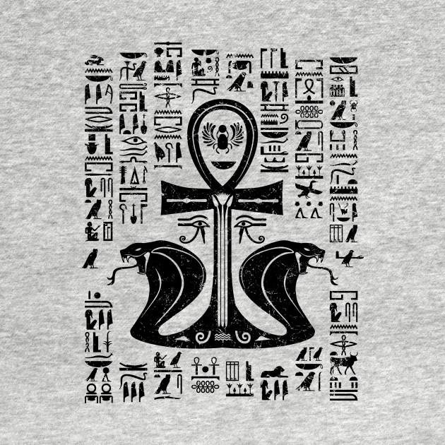Egyptian Cross Ankh With Uraeus The Cobra Ankh Cross Tank Top