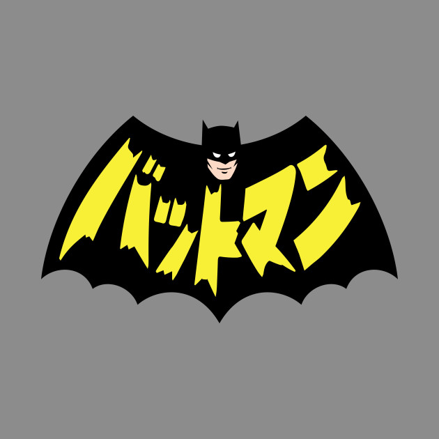 Retro Japanese Batman