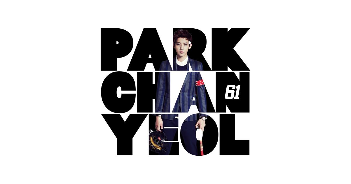 Full Name: EXO Chanyeol Full Name OT12