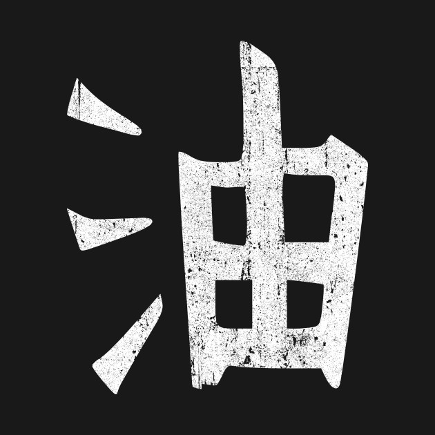 Jiraiya Symbol Imagenesmy
