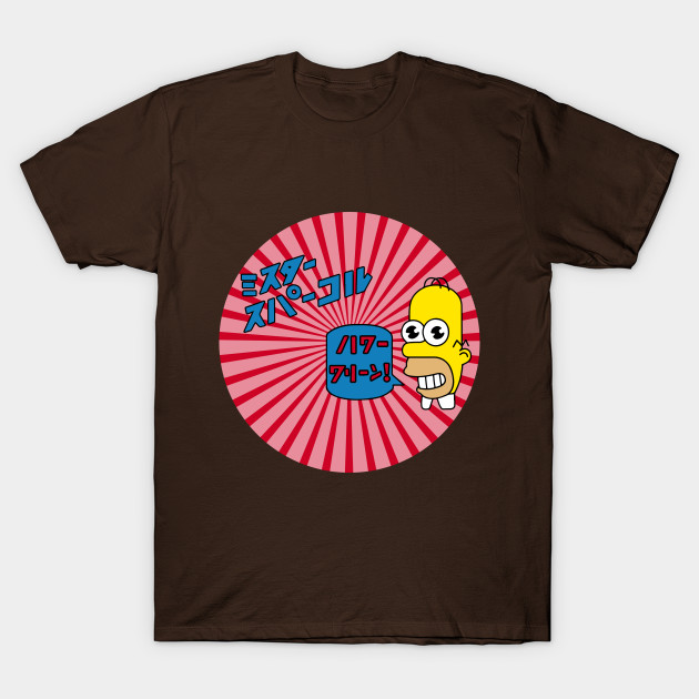 Homer Mr. Sparkle T-Shirt-TOZ