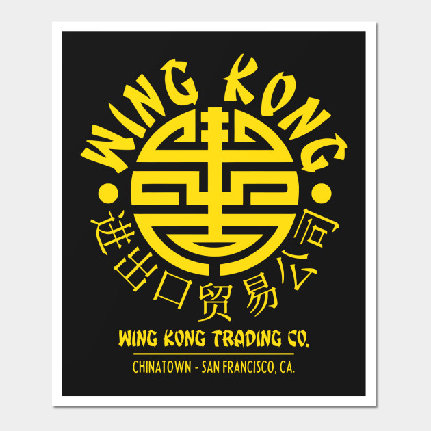 Wing Kong Trading Co - Big Trouble In Little China - Wall Art ...