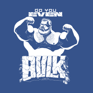 Do you even Bulk NEW Edition t-shirts