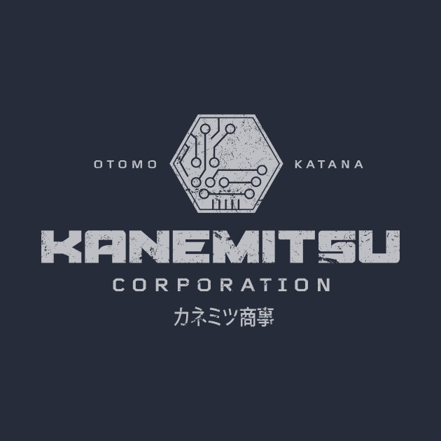 Kanemitsu Corporation