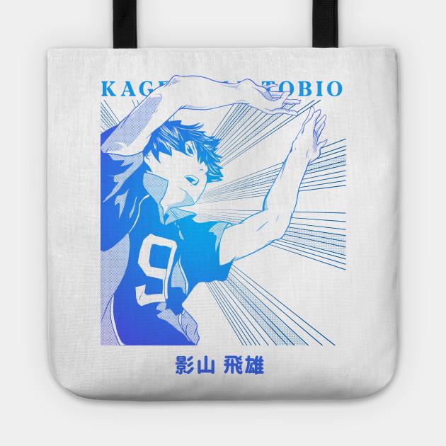 Haikyuu - Kageyama Tobio