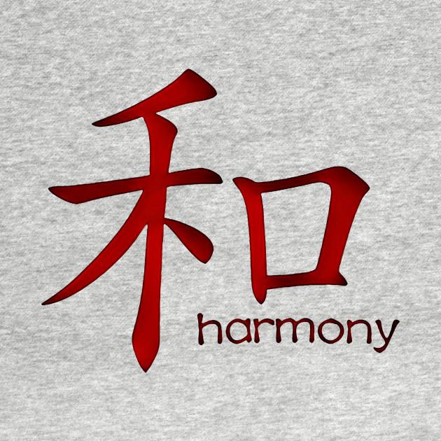 Harmony In Chinese Chinese Character T Shirt Teepublic