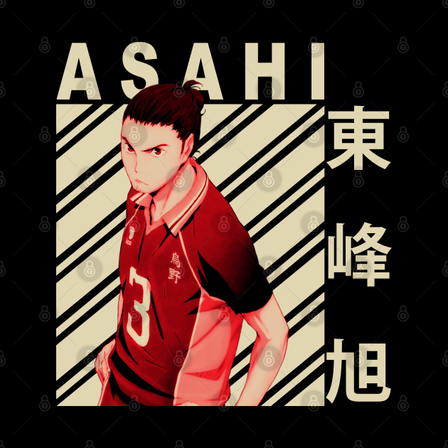 Asahi Azumane