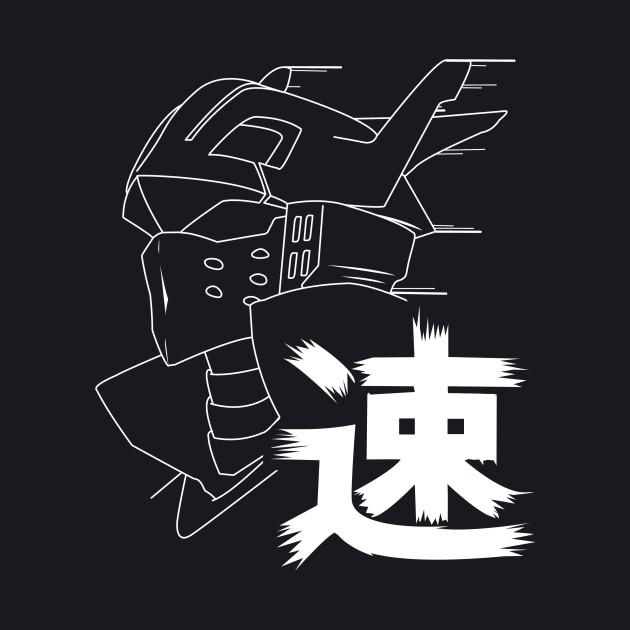 Ingenium Boku no Hero Academia