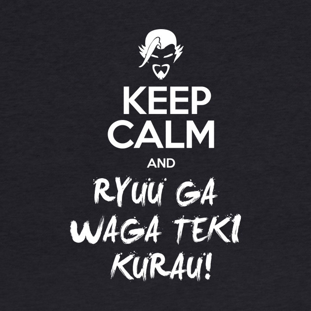 Keep Calm and spirit dragon plain