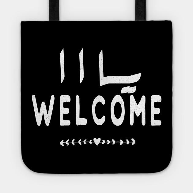 f41afb3f36 Arabic Calligraphy T-Shirt Ya Welcome Funny Saudi Quotes gift Tote