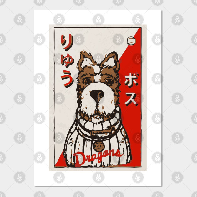 Isle Of Dogs Chief Isle Of Dogs Posters And Art Prints Teepublic Au