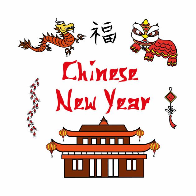 Chinese New Year Symbols China Baseball T Shirt Teepublic