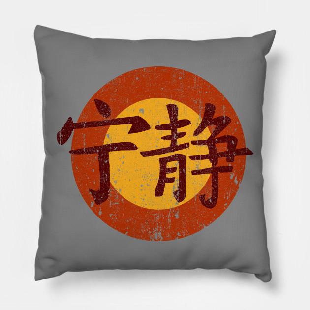 serenity symbol firefly firefly pillow teepublic