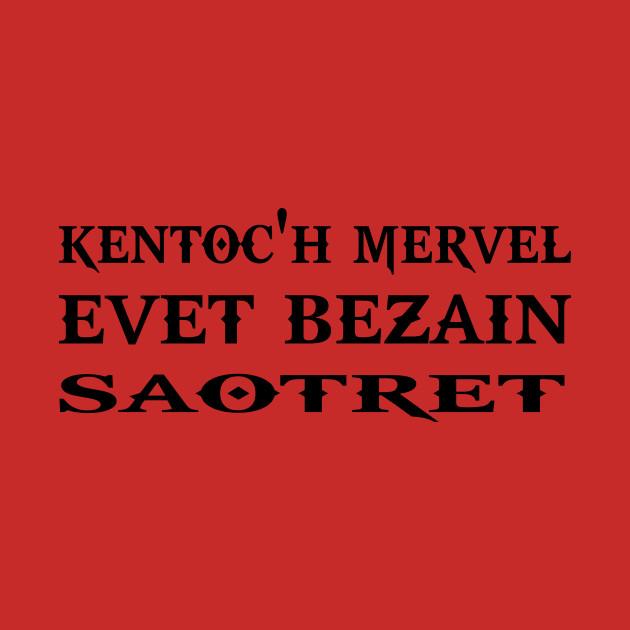 Citation Breton Breton Kids T Shirt Teepublic