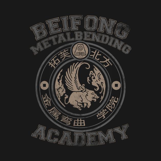 Beifong Metalbending Academy - Silver & Beige