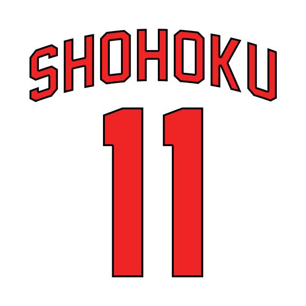 Shohoku - Kaede Rukawa Jersey