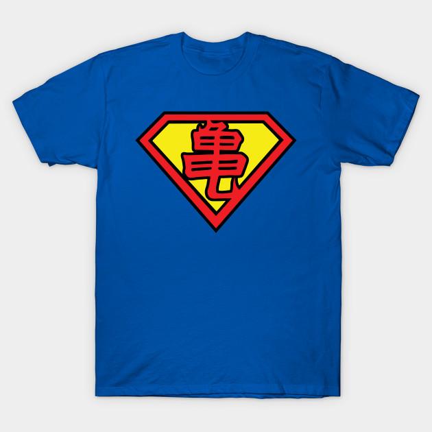 Superman Vs Goku Kame Symbol Dragon Ball T Shirt Teepublic