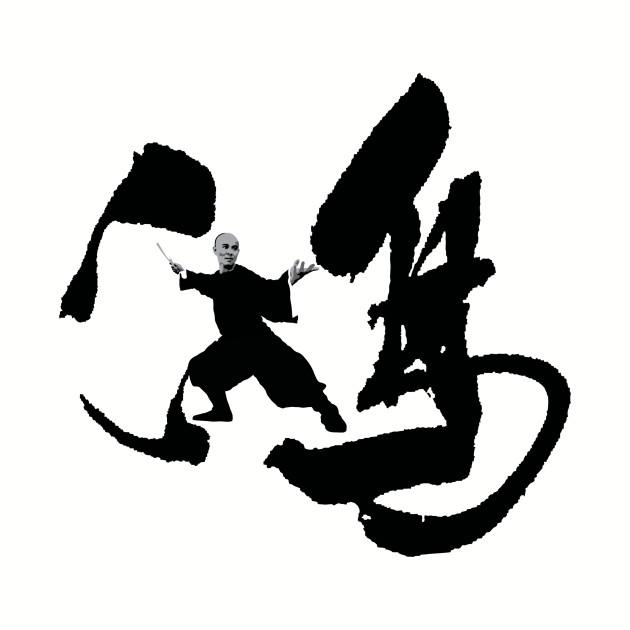 WONG FEI-HUNG (by Jet Li)