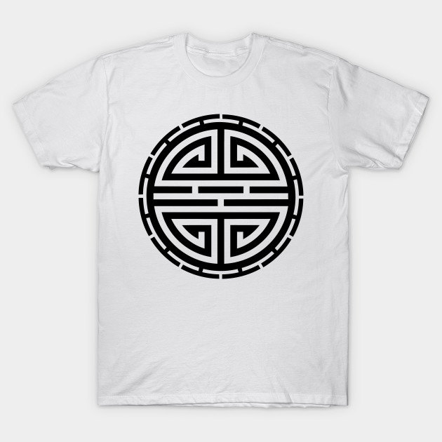 Shou Symbol Chinese Character T Shirt Teepublic