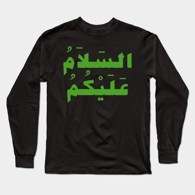 Peace Be Upon You Arabic Calligraphy Arabic Calligraphy Long Sleeve T Shirt Teepublic
