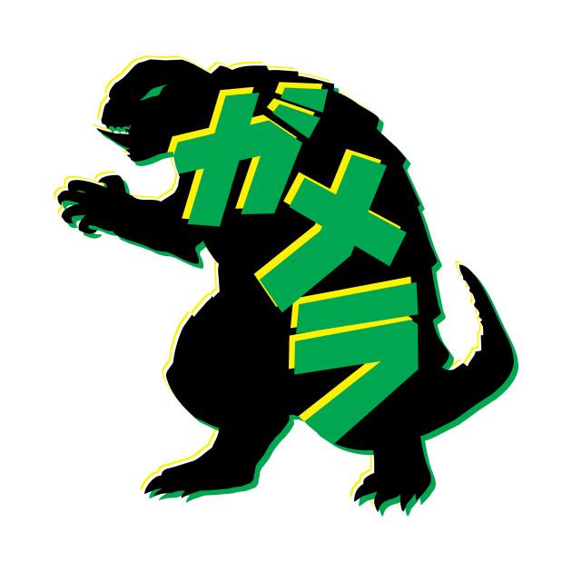 Radioactive Turtle