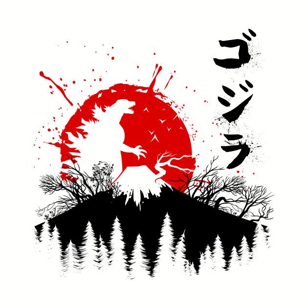 Monster in Japan