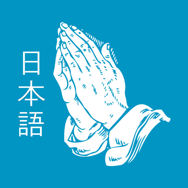 praying kanji hands