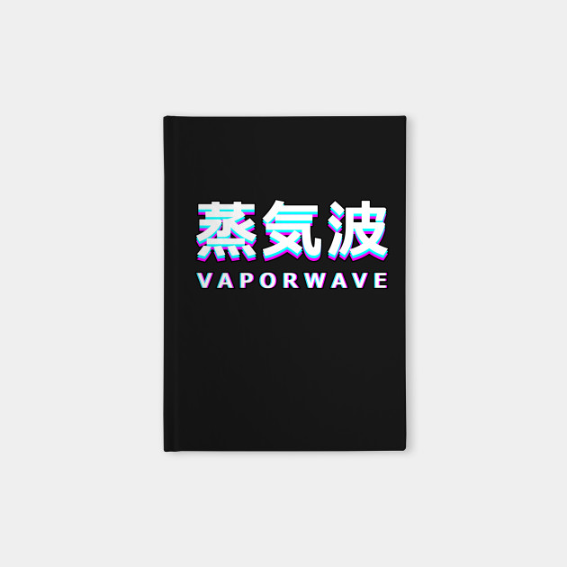 Japanese Vaporwave