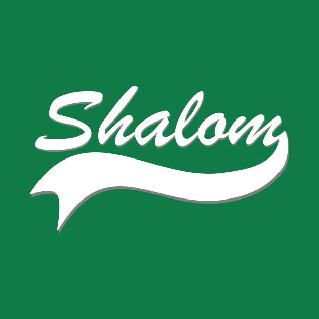 Shalom jewish greeting shirt jew onesie teepublic 890808 1 m4hsunfo