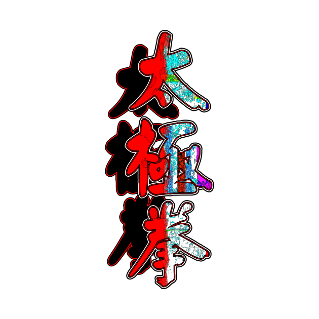 Tai Chi Shadow Left