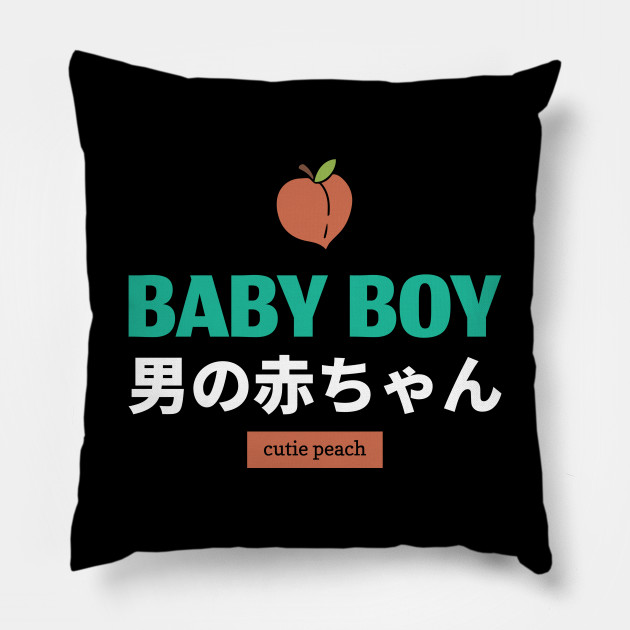 cutie peach! Geek slang! Japanese retro