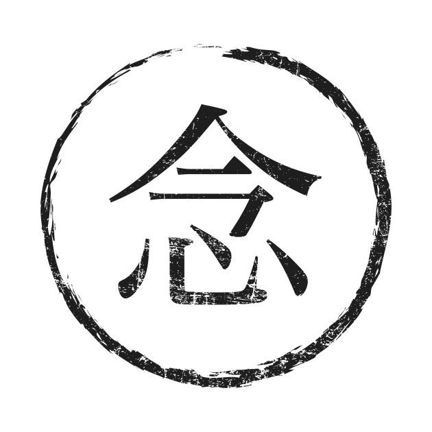 Mindfulness Chinese Symbol Nian In Enso Circle Mindfulness T