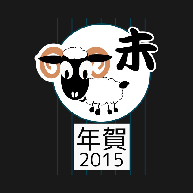 LIMITED EDITION  Exclusive Chinese Zodiac Ram Japanese Version 2015