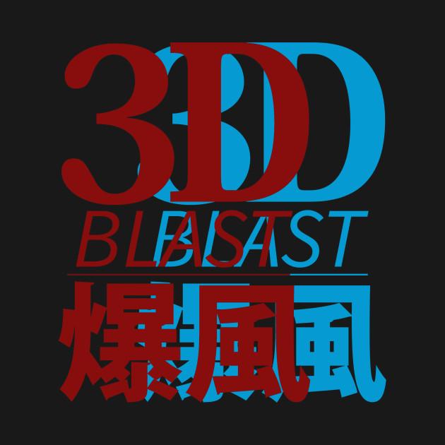 3D BLAST - Double Vision Shirt