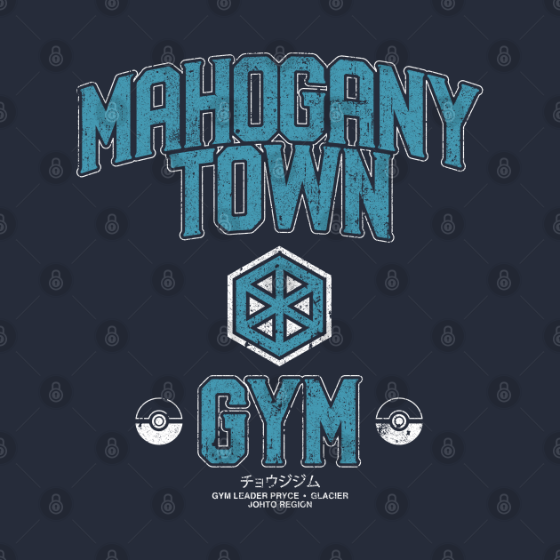 Mahogany Town Gym