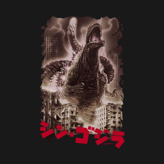 Shin Godzilla - Greyscale
