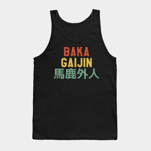 Baka Gaijin Stupid Foreigner for Japanese Gift