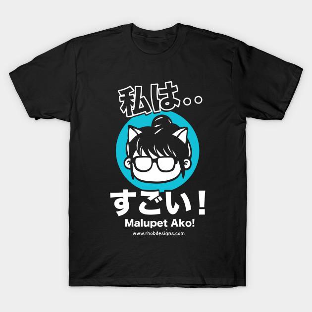I AM AWESOME! - Japanese Style - T-Shirt | TeePublic