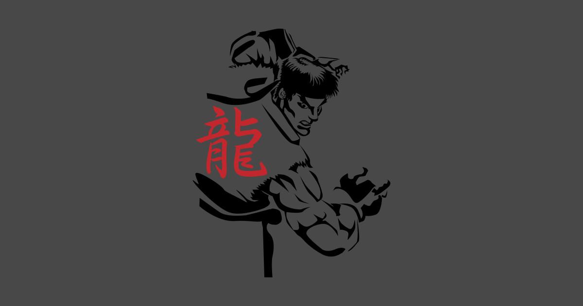 8423171ae1a90 Ryu Contemplation - Ryu Sublime - Tank Top