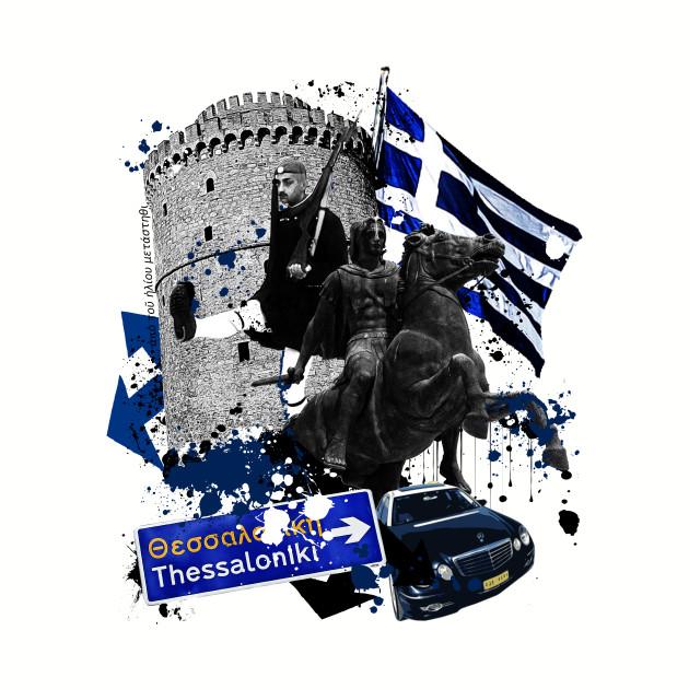 1a8589d2c661 Θεσσαλονίκη - The Incompetent Tourist - T-Shirt