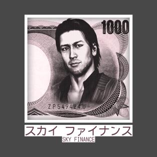 Akiyama 1000 Yen Shirt