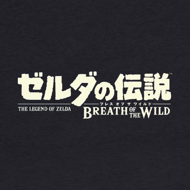 The Legend of Zelda: Breath of the Wild (Japanese Logo)