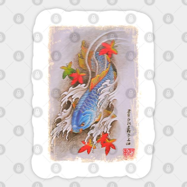 Japanese Koi Carp With Flowers 25 Koi Sticker Teepublic