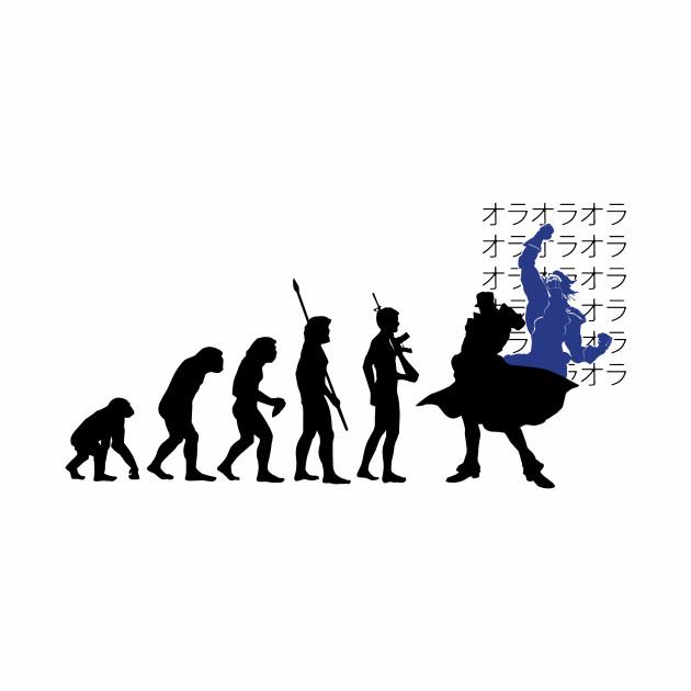 JoJo's Bizarre Adventure - Evolution