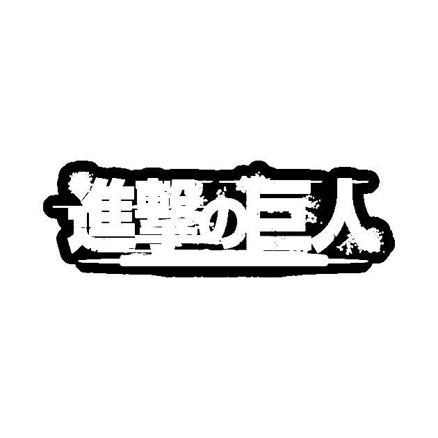 Attack on Titan Logo, Anime - Anime - Sticker   TeePublic