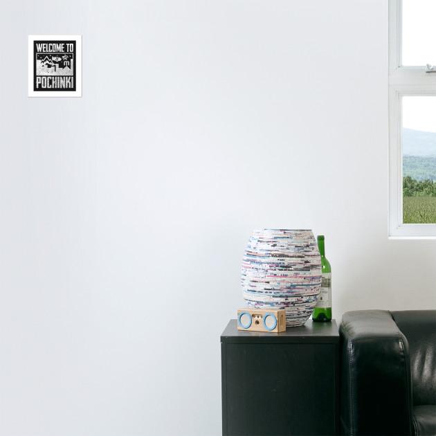 Pochinki is my City Printed High Quality Decal 6 Inches PubG Pochinki