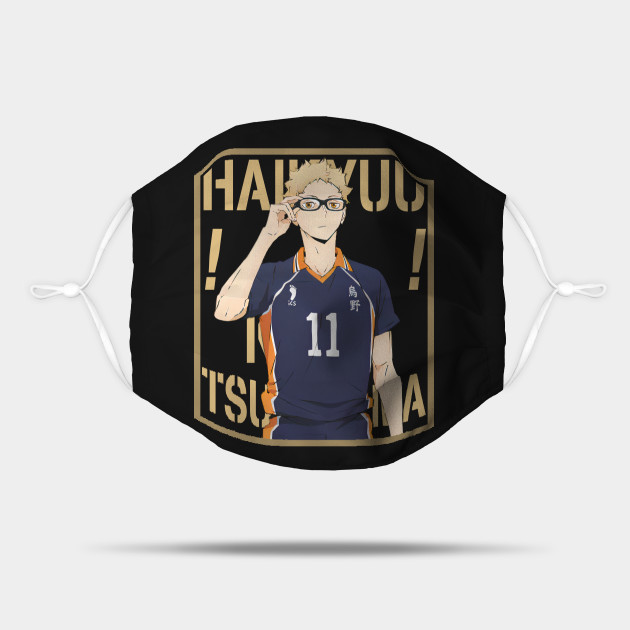 Haikyuu!!: Kei Tsukishima with Colored Background Text